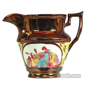 Luster Copper Pitcher Badminton Scene Mother Child On Chaise Yellow Band