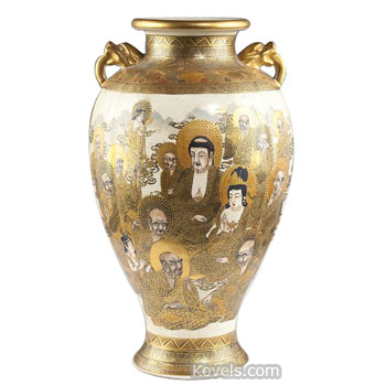 Chinese Satsuma Vase Marked Royal Modern Reions Fakes And Ruby Lane