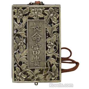 Silver-Chinese Card Case Reticulated Bamboo Heart Chinese Characters Gilt Trim